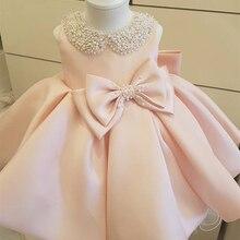 Baby Girl Wedding Princess Dresses Lace Beaded Bow Christening Gown Sleeveless Infant Newborn 1st Birthday Dress for Baptism
