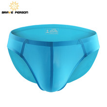 BRAVE PERSON 3/4/5 pcs/lot High Quality Mens Nylon Underwear Men Briefs Ice Silk Seamless Sexy For