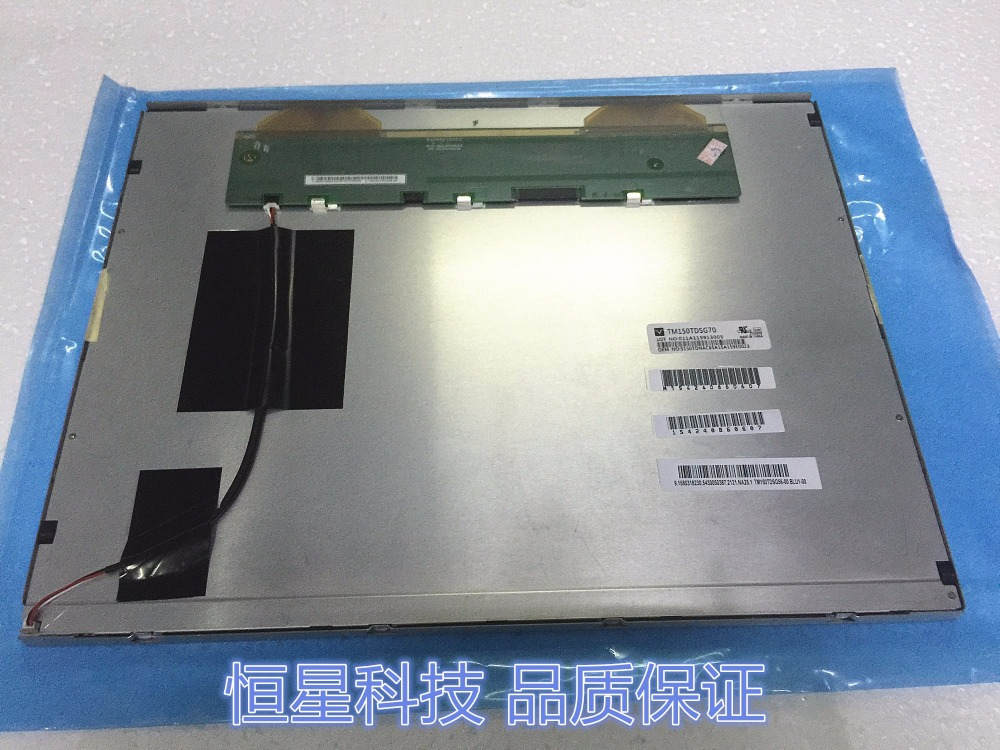 15 inch TM150TDSG70 LCD display screens od104sl4 lf od104sl4 lcd display screens