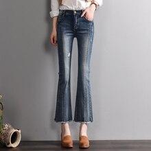 Весенние джинсы с высокой талией женские блестящие джинсы синие джинсовые брюки тонкие женские хлопковые брюки женские джинсы E737