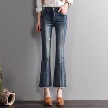2017 Spring High Waist Jeans Women Flare Jean Blue Denim Pant Slim Femme Plus Size Cotton Pantalones Vaqueros Mujer E737