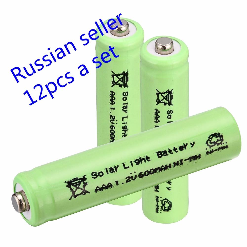 Russian Seller New High Tech Solar Light Battery 12 Pcs