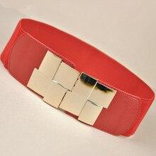 Fashion Women's Waistband PU Elastic Wide Belt Square Buckle Dress Belt Slim wide belt female