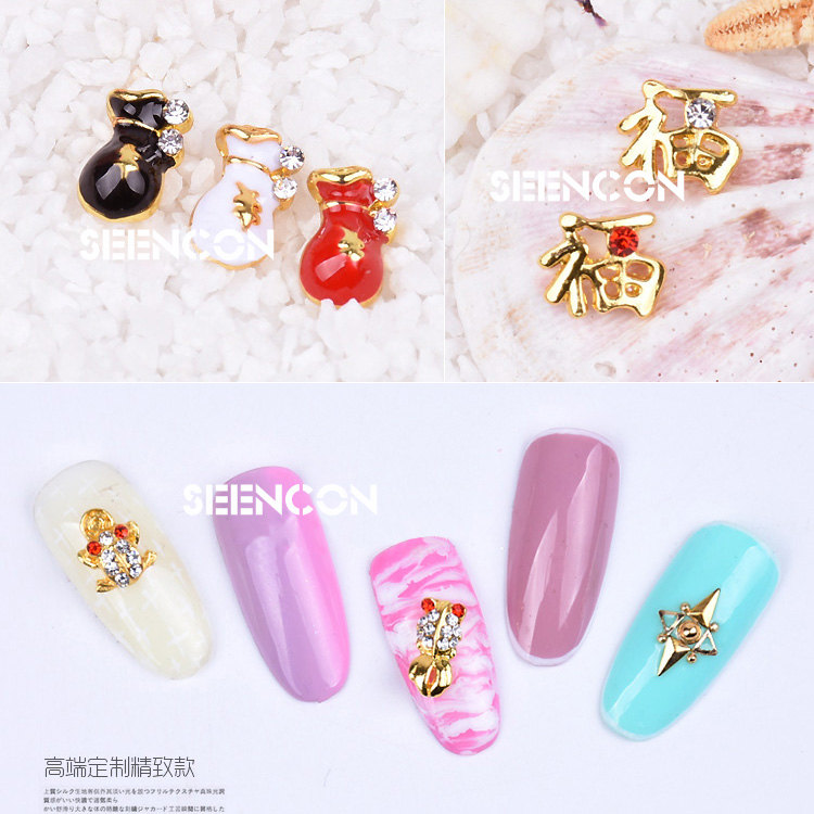 10pcs new year nail items Fortune Cat red Chinese knot Alloy 3D Nail ...
