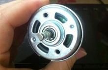 775 motor high-speed high torque motor 220V DC motor fans hairdryer electric power tools 15600RPM / MIN