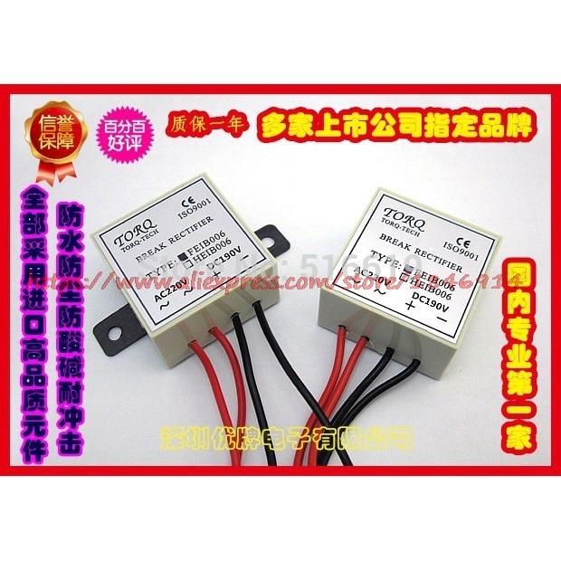 Free Shipping     FEIB006A (AC220V/DC170~198V) Brake Rectifier Device