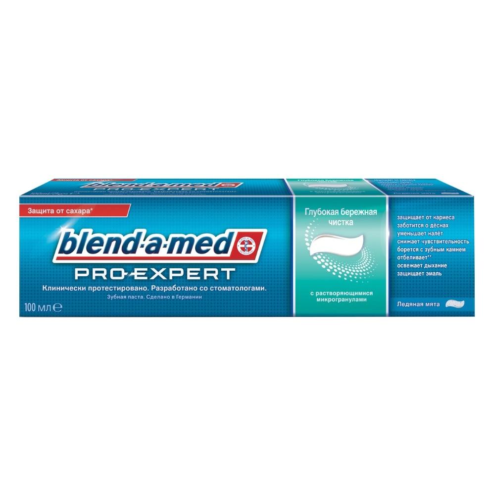 Toothpaste Blend-a-med ProExpert Deep gentle cleaning Ice mint 100ml паста зуб blend a med proexpert здоровая свежесть 100 мл