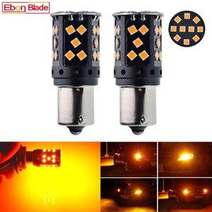 Image 1 - Bombilla LED para intermitente de coche, luz de intermitente, amarillo ámbar, naranja, Canbus, sin errores OBC, BAU15S 7507 12V 24V, 1156PY PY21W, 2 uds.