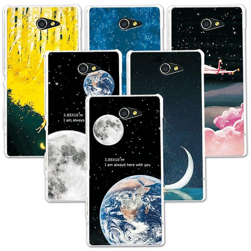 Для Sony Xperia M2 пара Стиль чехол для телефона пространство звезды Фэнтези Книги по искусству печати заднюю крышку для Sony Xperia M2 S50H жесткий Пласт...