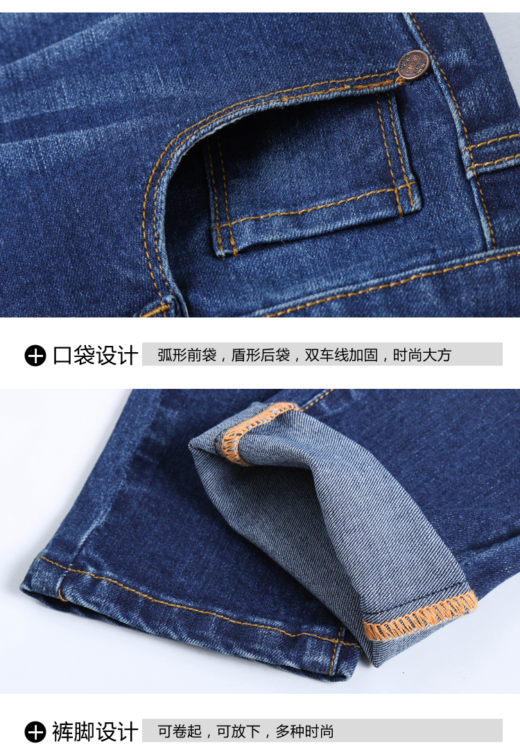 Jeans for woman high waist plus size full Length skinny pencil black blue Denim pants 100kg 9