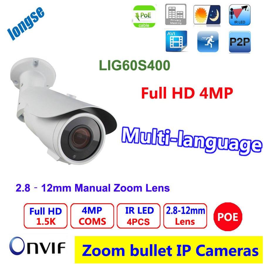 Multi language H2 65 H 264 4MP IPC network ip bullet camera support POE IP67 IR