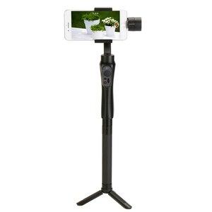 Image 3 - Smooth 4 Extension Pole Stick 29 inch Extendable Telescopic Rod Monopod Tripod for DJI OSMO mobile 2 Gimba,Feiyu Vimble 2 G6 G5