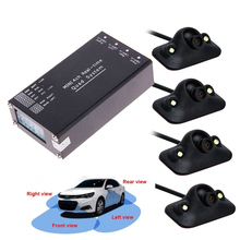 4CH 2CH parking view assist Cameras 360 Quad view Control Box 4 Way Cameras Switch Rear Left Right S