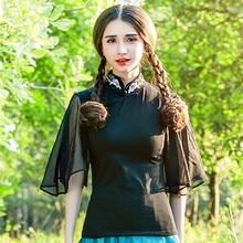 Gothic shirt 2016 plus size m-3xl bohemian mandarin collar ruffles sleeve white black embroidery t shirt cosplay costumes
