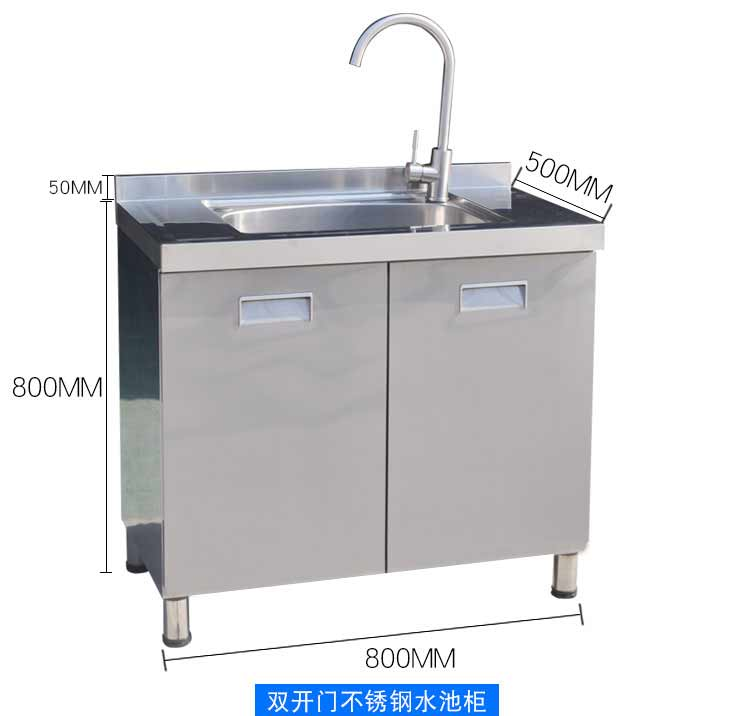 stainless steel cabinet-7