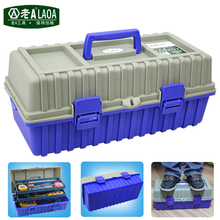 LAOA 19 5inch Multi functional three layer structure toolbox Household Metal toolbox