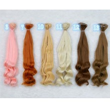 5PCS/LOT BJD Hair Curly 25CM Synthetic For Doll Wigs DIY
