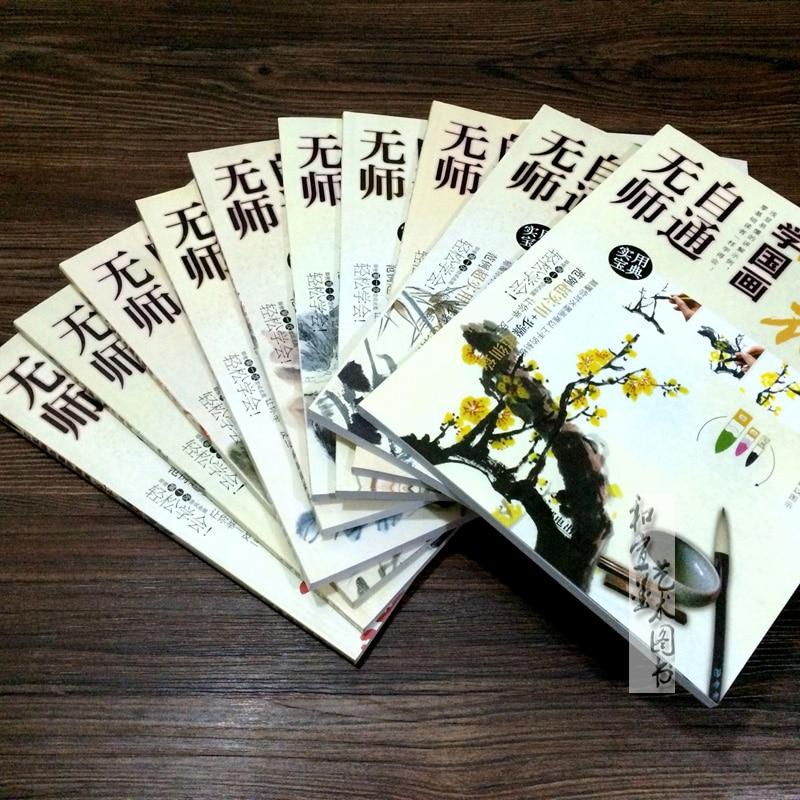10 ชิ้น Study จิตรกรรมจีนตำราสำหรับผู้เริ่มต้นจีนสีแปรงภาพวาด art book เกี่ยวกับนกพลัม Lotus orchid-ใน หนังสือ จาก อุปกรณ์ออฟฟิศและการเรียน บน   1