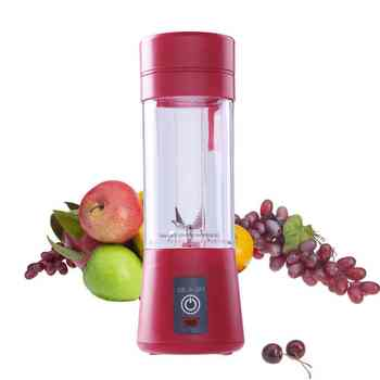 Portable Juice Blender USB Juicer Cup Multi-function Fruit Mixer 2 4 6 Blade Mixing Machine Dropshipping Red Black Green Blue Pu - SALE ITEM - Category 🛒 Home Appliances