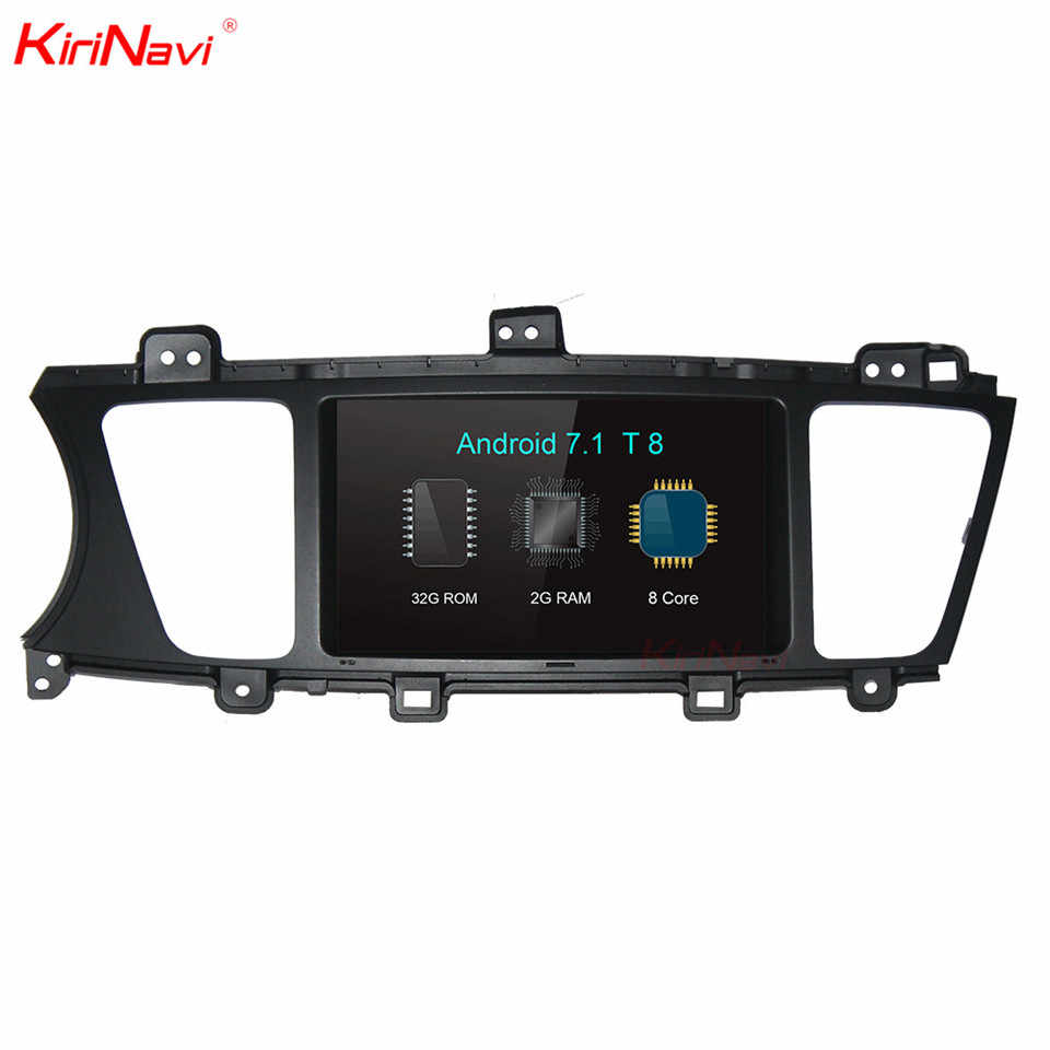 "KiriNavi 8"" Octa Core Android 7.1 Car Radio For Kia Cadenza DVD GPS Navigation Stereo Audio Multimedia Bluetooth WIFI RDS MP3 4G"
