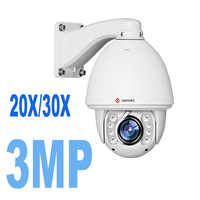 Auto Tracking 5'' PTZ IP Camera High Speed Dome Camera IP 2MP/3MP/ 2MP 20X Optical Zoom Outdoor Waterproof ONVIF CCTV CAM