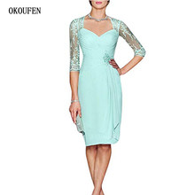 OKOUFEN Chiffon 2 Pieces Turquoise Short Mother Of The Bride Dresses Suit for Wedding 2019 With Jacket Kurti vestido de madrinha(China)