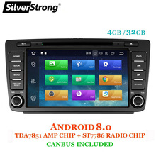 SilverStrong Car 2din Octavia Android8.1-8.0 8inch CAR DVD for Skoda Octavia 2 A5 DSP with 4G+32G wifi CANBUS Octavia2 DAB+ OBD