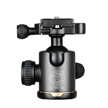 QZSD 02 alüminyum 360 derece panoramik döner kamera tripodu top kafa Quick Release plaka ile DSLR kameralar