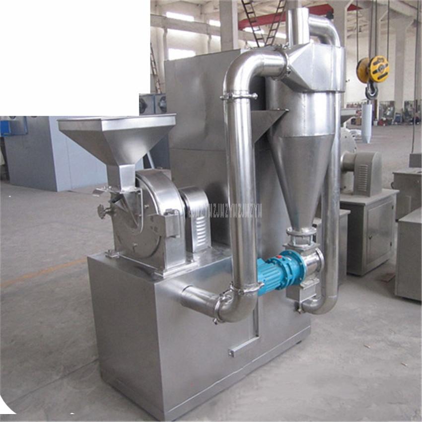 WF-30B Professional Herbal Grinding Machine Automatic Electric Chinese Medicine Mill Grinder Crusher Pulverizing Machine 5300rpm 4