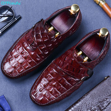 QYFCIOUFU New Genuine Leather Mens Bussines Dress Shoes Monk Strap Casual Korean Loafer Crocodile Pattern Fashion Oxfords