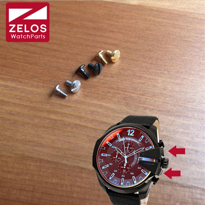 2piece/set DZ Watch Screws For  Diesel Chronograph Man Watch Crown Bridge Protect Guard Watch Screw
