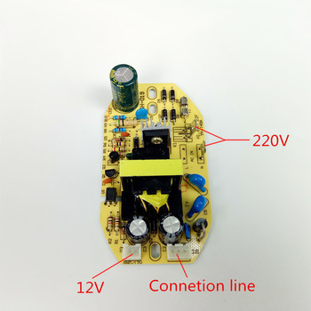 Humidificador de moneda tablero de atomización piezas de placa de atomizador ultrasónico accesorios de circuito humidificador piezas de Panel de potencia