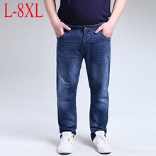 plus size 46 44 42 40 Summer Ultra Thin Jeans Men 100% Cotton Straight Long Denim Fitness Trousers Fashion Solid Jeans For Men
