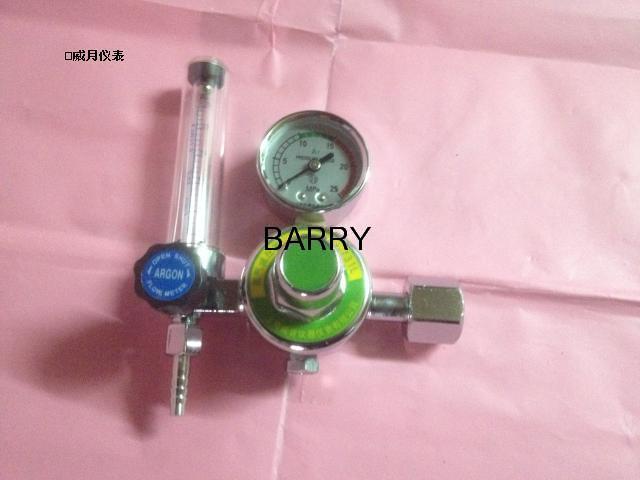 YQC-02 Alloy Carbon dioxide pressure reducer flow control Pressure Regulators CO2 Pressure Regulator oxygen pressure regulator yqy 07 copper o2 pressure regulators