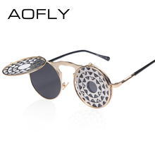 Steam Punk Gothic Vintage clamshell sunglasses personality clamshell glasses for men and women metal punk Sun glasses 14 Styles