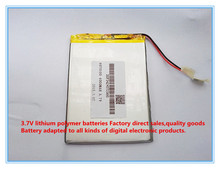 3.7V 4000MAH 4070100 Lithium polymer Battery with protection board For MID 7inch Tablet PC Free Shipping
