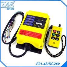 kanal radyo F21-4S/DC24V sistemi