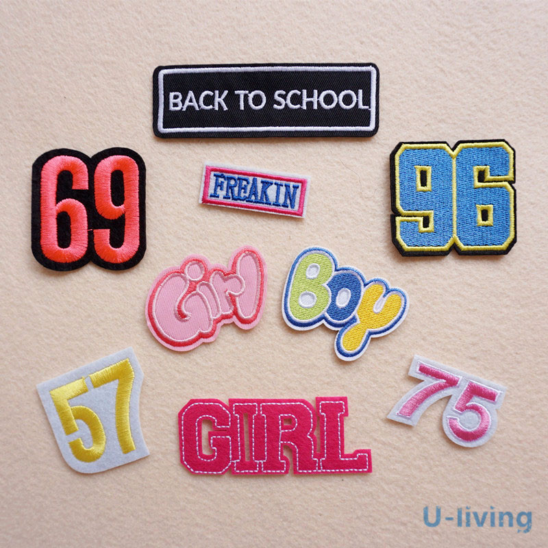 Iron On Back to School Fabric Appliques