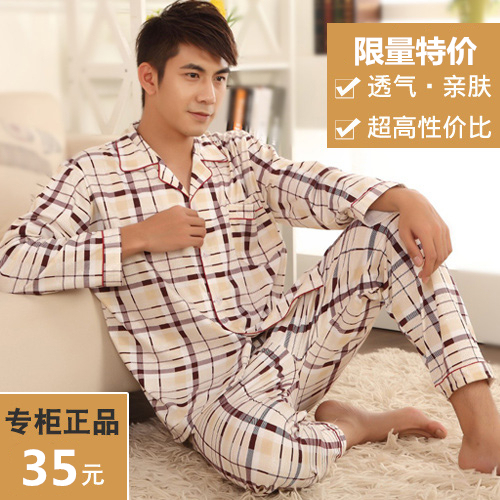 Spring and autumn long sleeved cotton pajamas XL thin cotton pajamas men's summer clothing Home Furnishing male suit