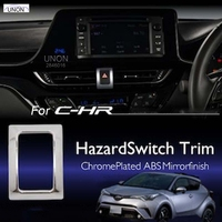 Exclusive Use Of HOTTOP For Toyota C HR CHR Hazard Switch Cover 1pcs Interior Panel Plating