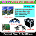 led video wall P4 indoor RGB full Color led large-screen display information sign and cabinet size 512x512mm