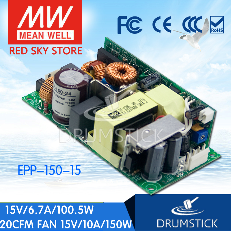 Moyenne bien EPP-150-15 15 V 6.7A meanwell EPP-150 15 V 100.5 W sortie unique avec fonction PFC [Real6]Moyenne bien EPP-150-15 15 V 6.7A meanwell EPP-150 15 V 100.5 W sortie unique avec fonction PFC [Real6]