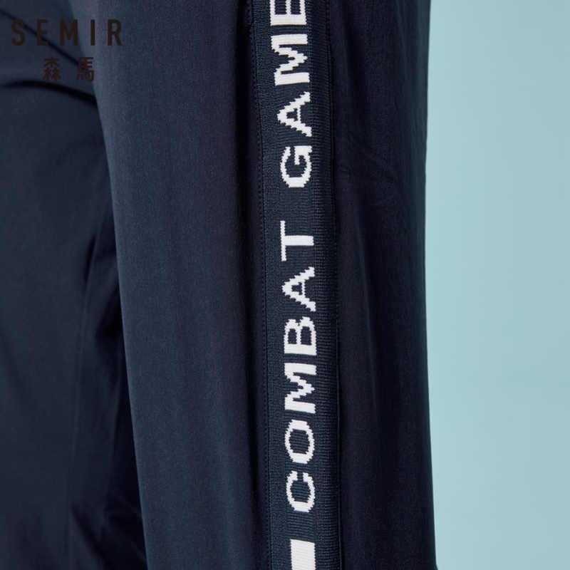 SEMIR erkekler Joggers yan çizgili erkek Pull-on pantolon cep ile spor pantolonları Sweatpants ile elastik İpli kemer