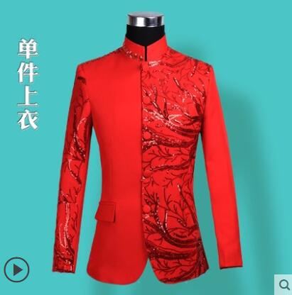 Sequin stand collar mens Chinese tunic suit fashion wedding suit mens clothing singer chorus stage trajes para hombre new