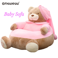 1pc 45cm Cartoon Baby Teddy bear Sofa Chair Plush toy Lovely Sleeping Pillow Toys Stuffed Soft Animal Sofa Doll Gift for Kids