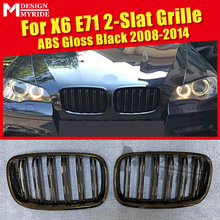 X6 E71 Front Grille ABS Material Gloss Black For X5 E70 X5M Double Slats Bumper Kidney Car styling 2008-2014