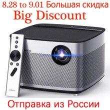 300 дюйма xgimi H1 Android TV 1080 Full HD 3D Поддержка 4 К мини-проектор 3 ГБ Оперативная память Android 5.1 Bluetooth, Wi-Fi дома Театр DLP проектор