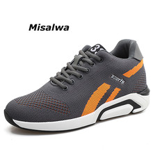 Misalwa Height Increasing 5CM Sneakers For Men Breathable Light Flyknit Mesh Casual Shoes Adult Student Popular Elevator