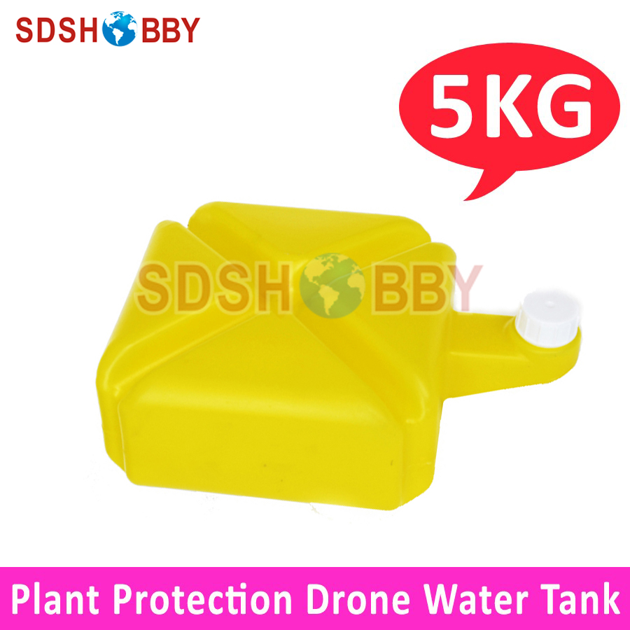 5KG Water Liquid Tank for Agricultural Plant Protection Drone Multicopter садовая химия zi jane plant protection station 38 200g 80%