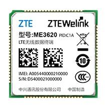 JINYUSHI for ME3620 4G 100% NEW&Original Genuine Distributor LTE GPS    Cellular Module  stock 1PCS Free Shipping jinyushi for 5pcs lot sim7100a 4g 100% new